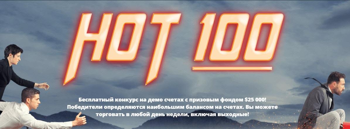 заработок онлайн 50 рублей в день